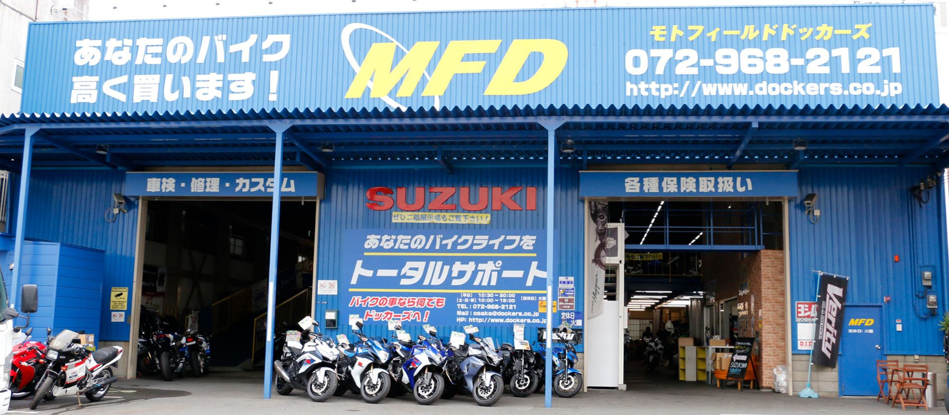 MFD大阪店